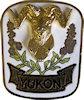 Photo of Fire Emblem